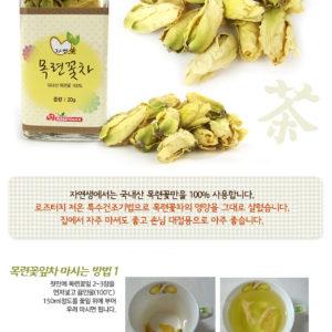 Magnolia flower tea