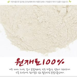 Korean Bitter Melon Powder