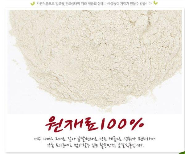 Korean Bitter Melon Powder